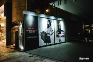 夜の東京散歩:表参道