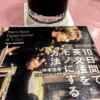中本浩喜の「10日間で英文法をモノにする方法」