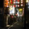 夜の東京散歩:渋谷「のんべい横丁」