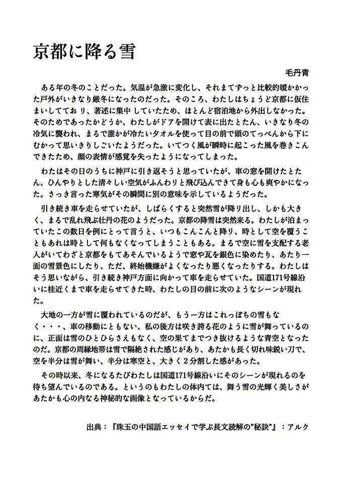 京都2-2