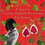 『A Concise Chinese-English Dictionary for Lovers』