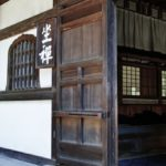 北鎌倉散歩:円覚寺