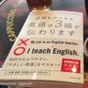 本当に3語で英語が書ける? 中山祐木子『英語は3語で伝わります』