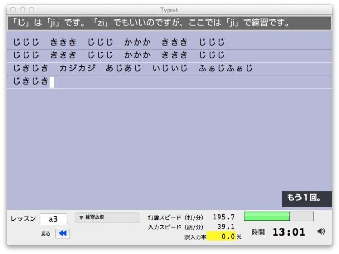 type-660x495