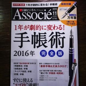 DSC01032-2