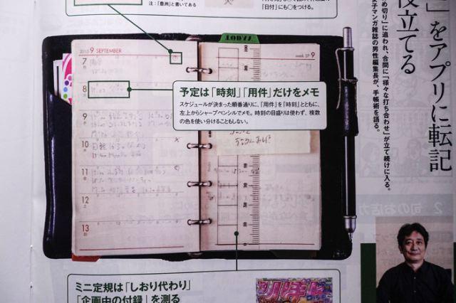 DSC01033-2