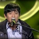 好きになった中国の歌,『一个歌手的情书』