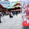東京散歩:神田明神