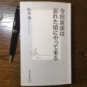 IMG_4566 のコピー