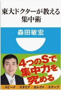 斉藤正明さんの_Kindl#14FC41