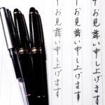思い切り安い『セーラー万年筆ハイエース ネオ スケルトン細字』を使ってみた