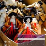 2月のカレンダー:国際フォーラム広場の大江戸骨董市