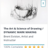 Udemy実践記(1-2):表現する線を描く『THE ART & SCIENCE OF DRAWING』『DYNAMIC MARK MAKING』編